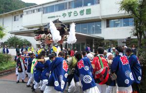 やすらぎ園・施設写真09